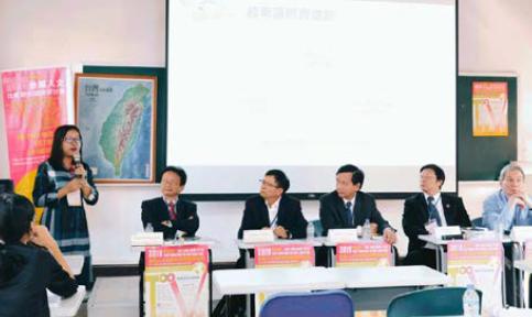 TS. Trần Thị Lan, K45 Ngành Ngôn ngữ học cống hiến không ngừng cho sự phát triển ngành tiếng Việt tại Đài Loan
